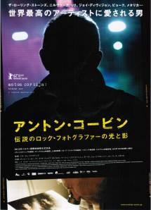 CCF20130612_00000