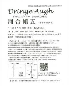 CCF20131030_00000