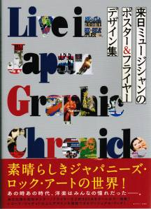LiveJapanGraphicChronicle